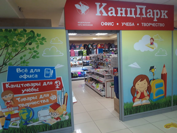 Брянск 3 (2)